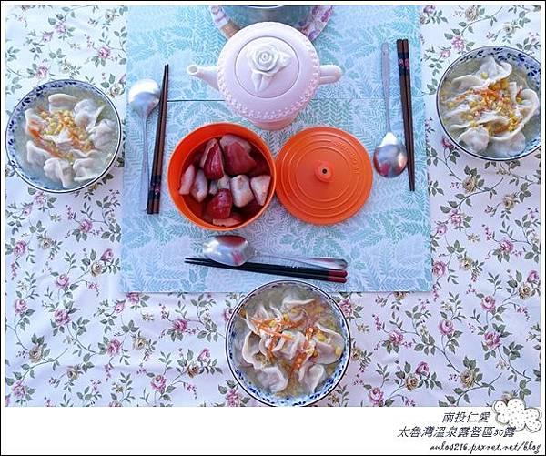 2018太魯灣30露 (35)