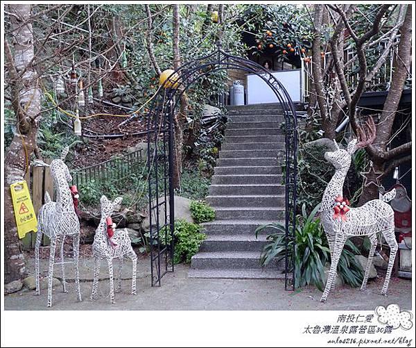 2018太魯灣30露 (58)