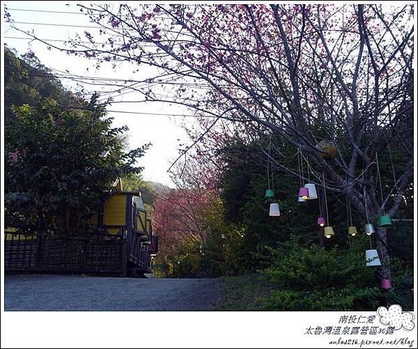 2018太魯灣30露 (125)