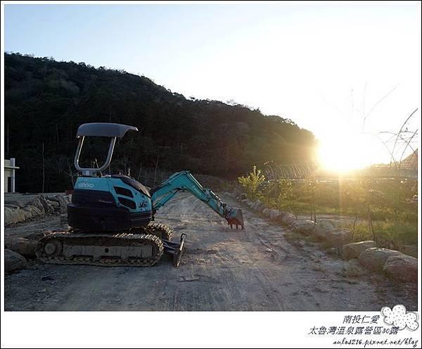 2018太魯灣30露 (145)