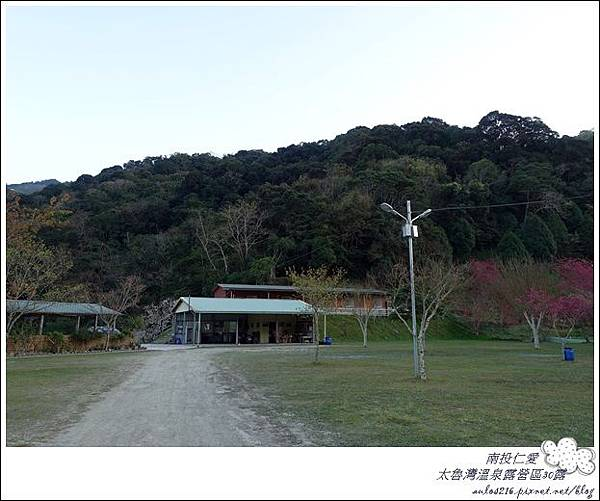 2018太魯灣30露 (150)
