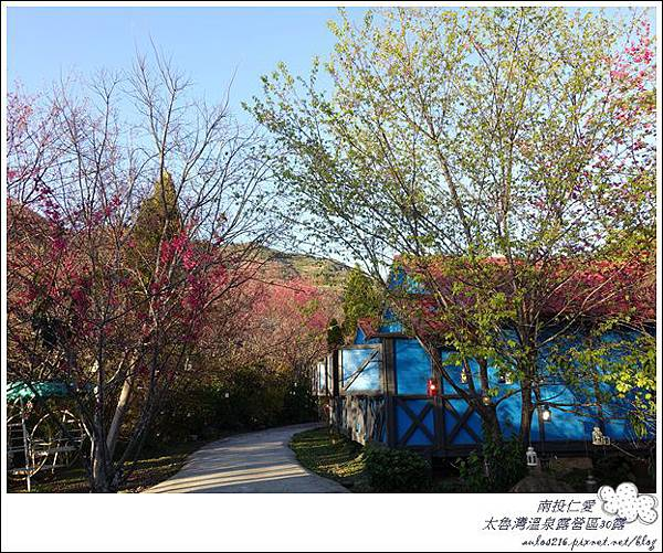 2018太魯灣30露 (117)
