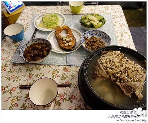 2018太魯灣30露 (161)