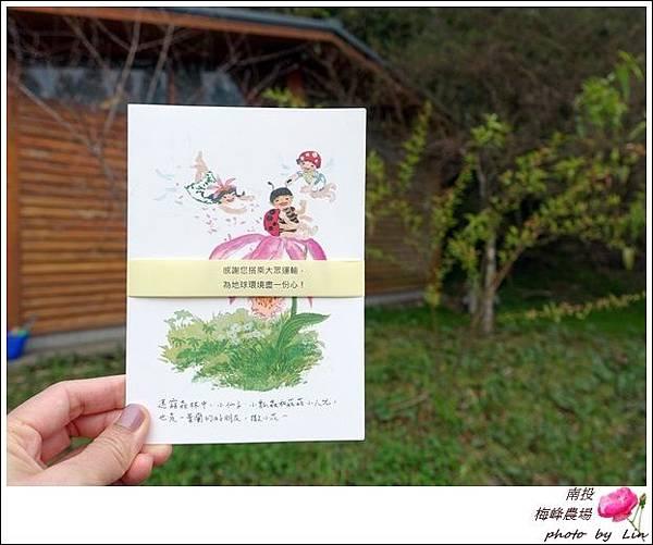 2018梅峰農場 (424)