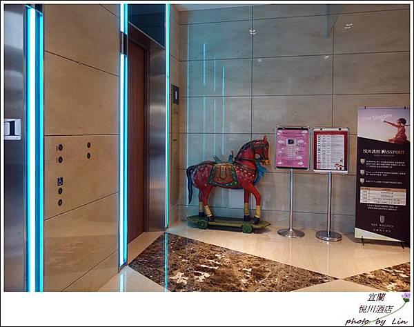 宜蘭悅川酒店 (9)
