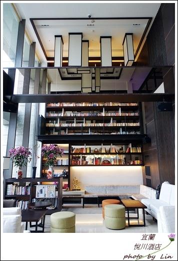 宜蘭悅川酒店 (5)