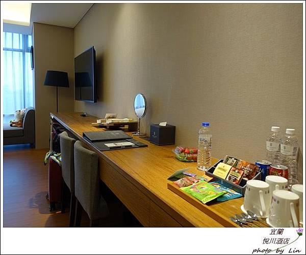 宜蘭悅川酒店 (39)