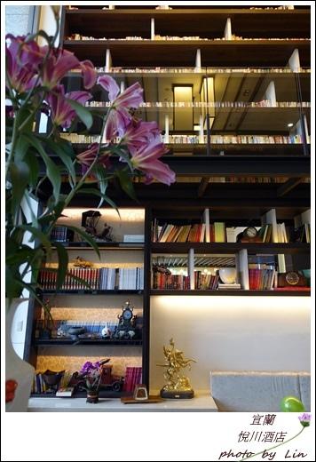 宜蘭悅川酒店 (61)