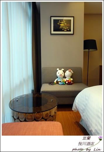 宜蘭悅川酒店 (36)
