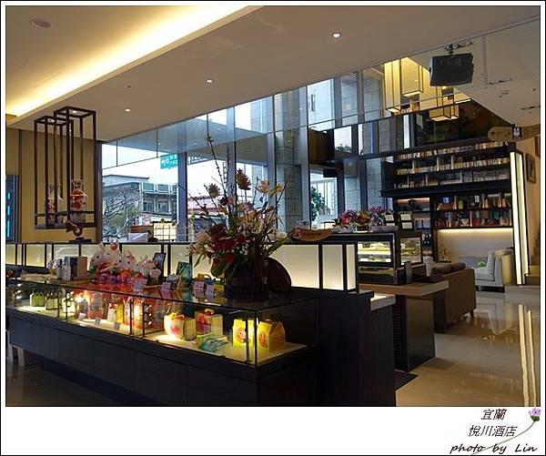 宜蘭悅川酒店 (58)