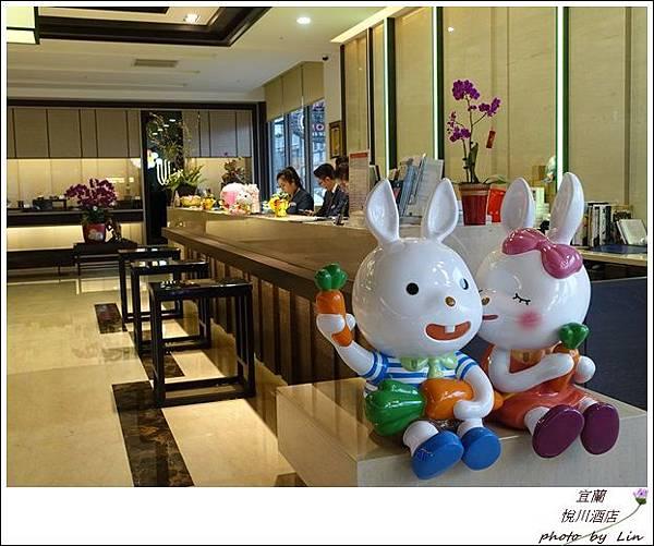 宜蘭悅川酒店 (48)