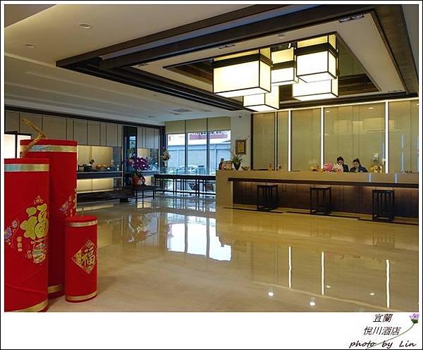 宜蘭悅川酒店 (10)
