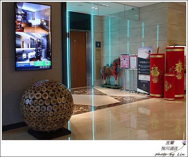宜蘭悅川酒店 (99)