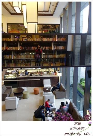 宜蘭悅川酒店 (75)
