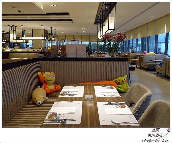 宜蘭悅川酒店 (29)