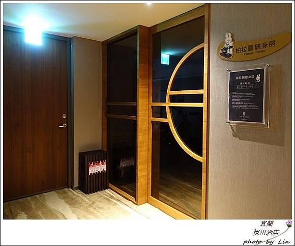 宜蘭悅川酒店 (106)