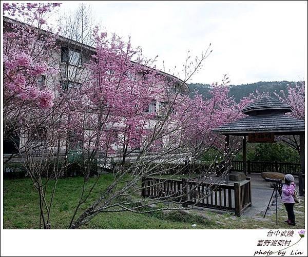 武陵富野渡假村 (31)
