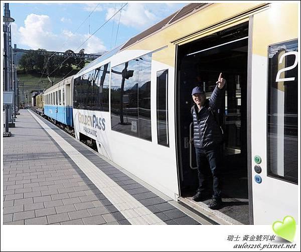 D5黃金號列車 (9)