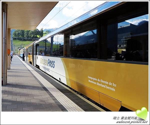 D5黃金號列車 (8)