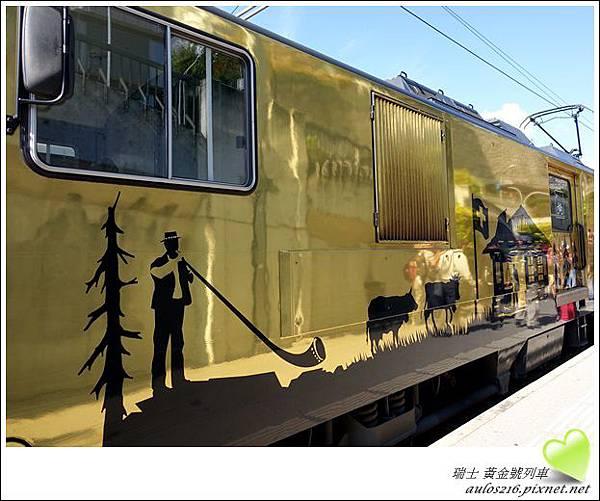 D5黃金號列車 (61)
