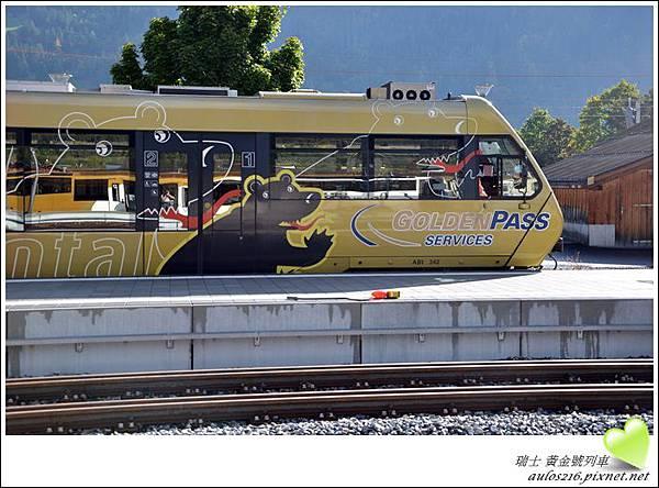 D5黃金號列車