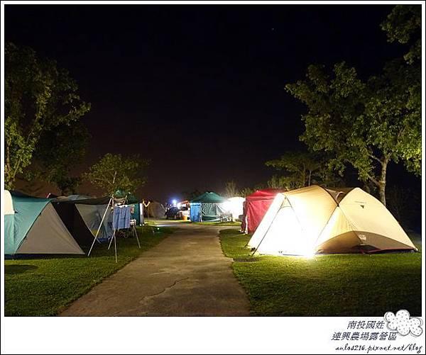 連興露營32露 (147)