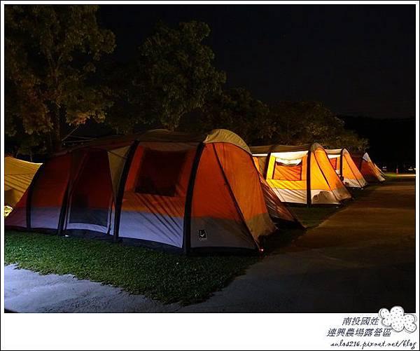 連興露營32露 (148)