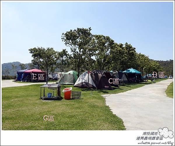 連興露營32露 (8)