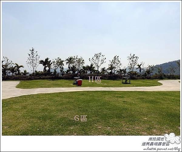 連興露營32露 (9)