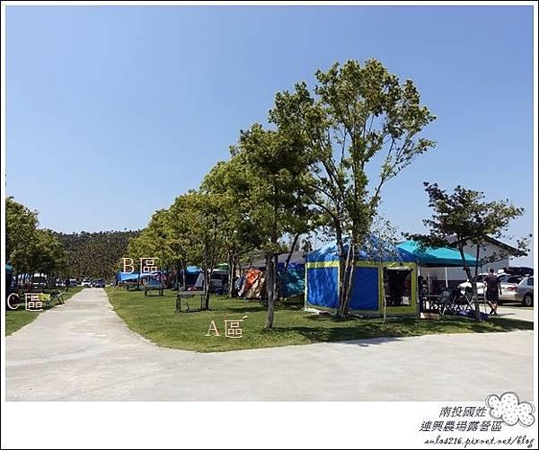 連興露營32露 (11)