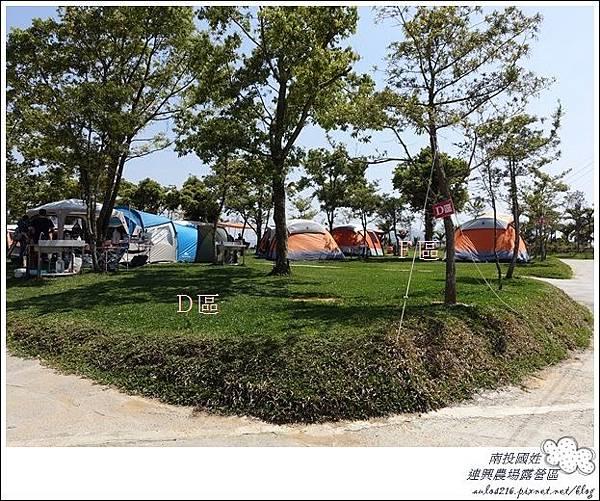 連興露營32露 (26)