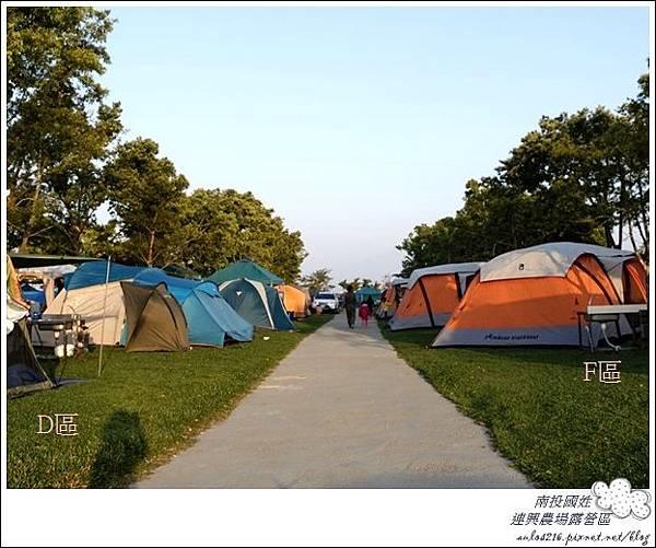 連興露營32露 (106)