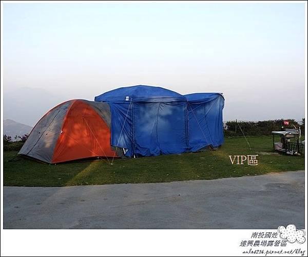 連興露營32露 (113)