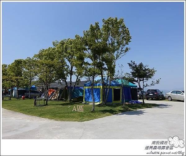 連興露營32露 (38)