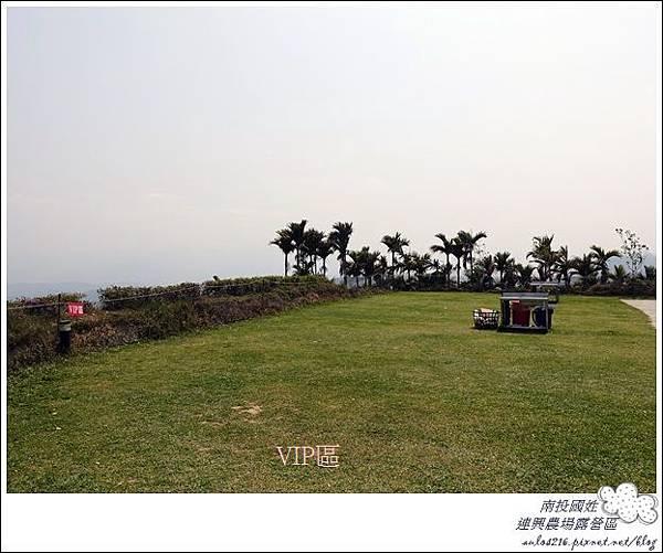 連興露營32露 (249)