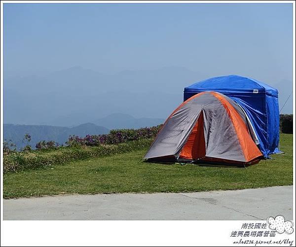 連興露營32露 (13)
