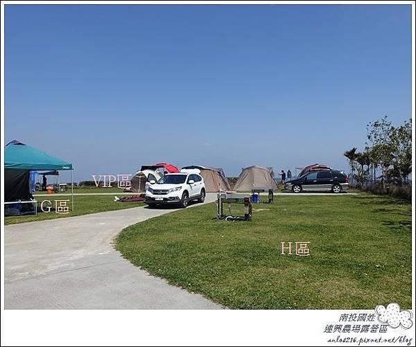 連興露營32露 (36)