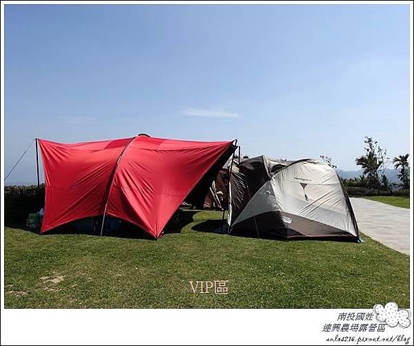 連興露營32露 (75)