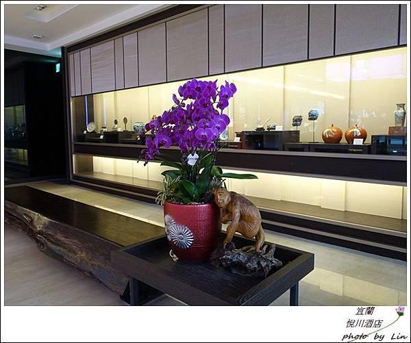 宜蘭悅川酒店 (23)