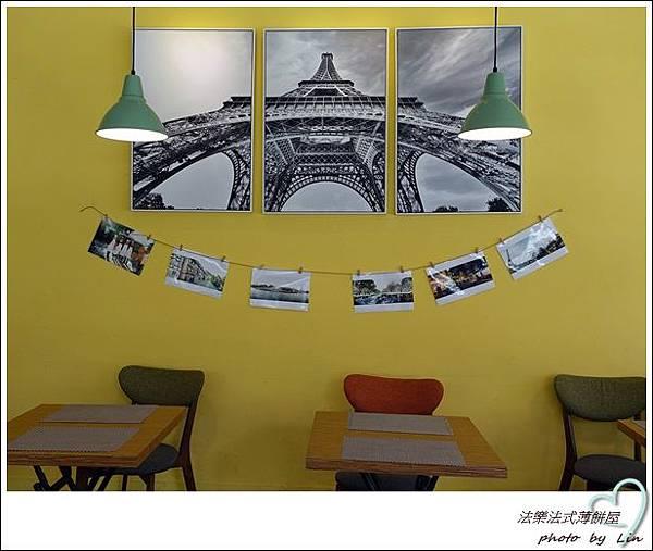 法樂法式薄餅屋 (4)