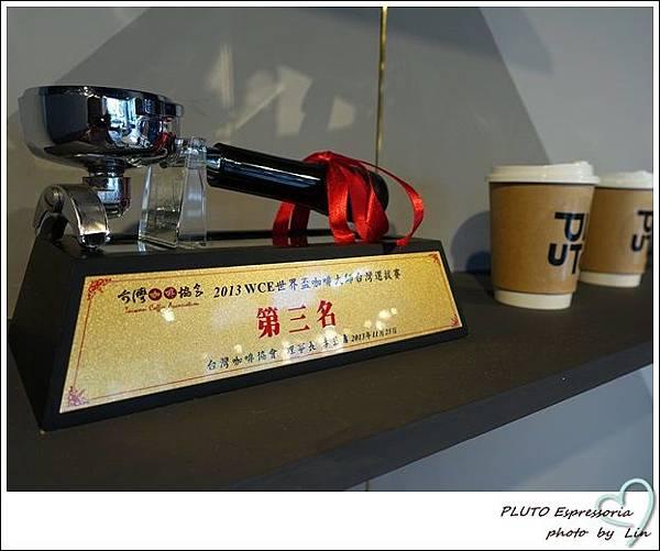 PLUTO Espressoria  (78)