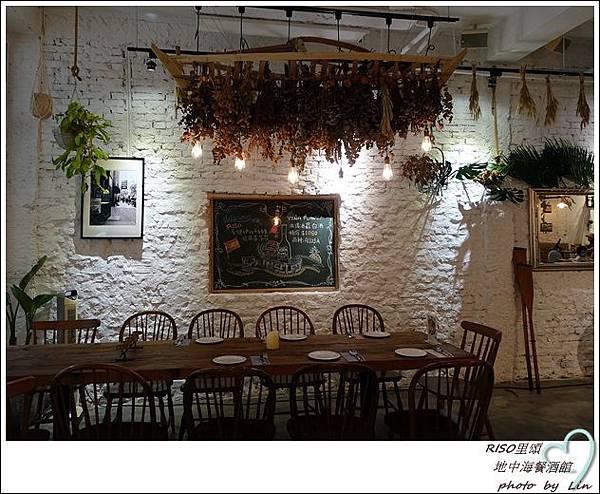 里頌地中海餐酒館 (1)