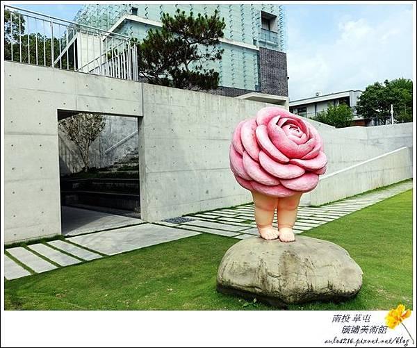 毓繡美術館 (64)
