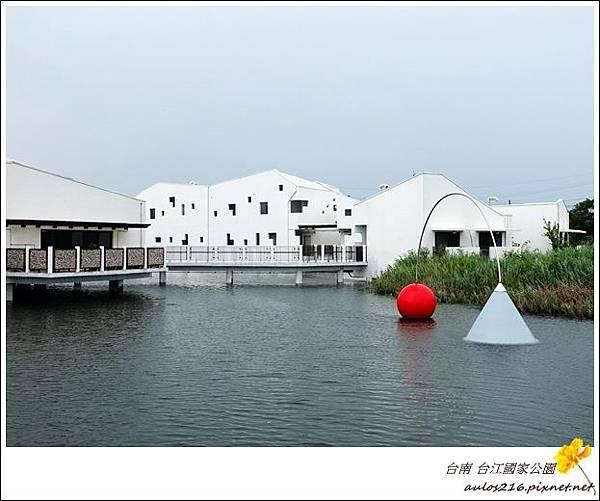 台江學園 (9)