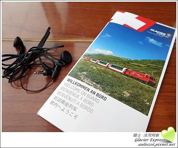 D10冰河列車 (25)