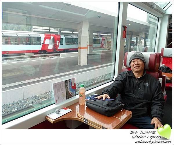 D10冰河列車 (118)