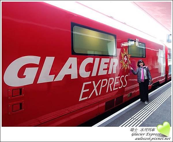 D10冰河列車 (125)