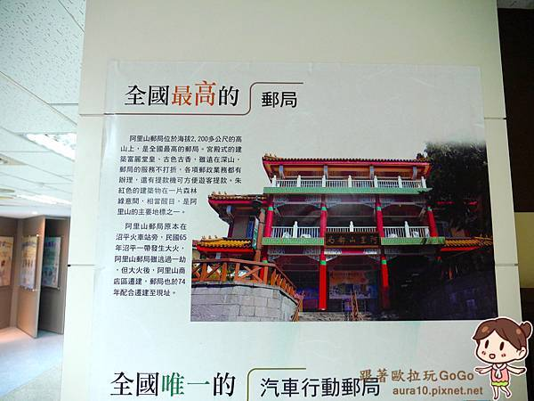 P9590607.jpg