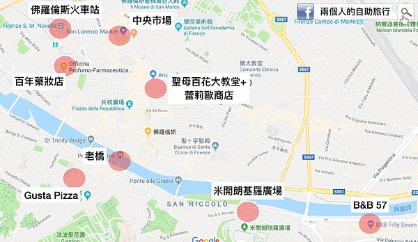 佛羅倫斯 Day2散步地圖_结果.png