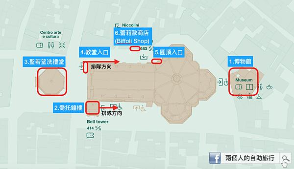 聖母百花教堂地圖v1_结果.png